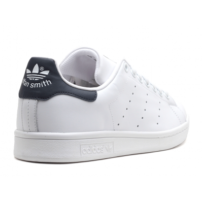 chaussure adidas stan smith pas cher Off 65% - www.bashhguidelines.org